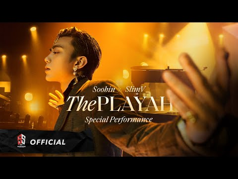 SOOBIN X SLIMV – THE PLAYAH (Special Performance / Official Music Video)