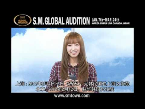 2012 S.M. GLOBAL AUDITION ARTIST Message (ver.CHN)